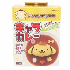 ポムポムプリン キッチン雑貨 キャラカレーサンリオ キャラクター グッズ