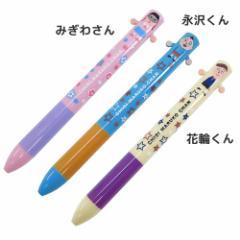 ちびまる子ちゃん 黒赤2色ボールペン mimiペン みぎわさん 永沢くん 花輪クン アニメキャラクターグッズ メール便可