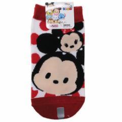ディズニーツムツム 子供用 靴下 ジュニア ソックス ミッキー&ミニー ディズニー キャラクターグッズ メール便可