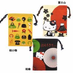 ハローキティ 和風巾着袋 シャンタンきんちゃくポーチサンリオ キャラクターグッズ メール便可