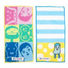 みいつけた 幼稚園スモック ミニタオル ポケットタオル2枚組 ポケットでみいつけた NHK キャラクターグッズ メール
