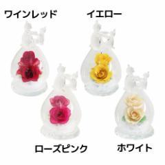 親子ベアー 花器 薔薇 2輪挿しボトルフラワー ワインレッド ローズピンク イエロー ホワイト ギフト雑貨 グッズ