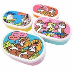 チップ&デール お弁当箱 4Pランチボックス 4段弁当箱 ディズニー キャラクター グッズ