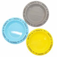 スヌーピー ラウンドプレート プラ小皿3枚セットピーナッツ キャラクターグッズ メール便可