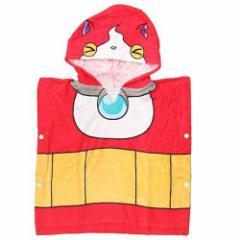 妖怪ウォッチ ラップタオル なりきり変身ポンチョ ジバニャン レベルファイブ キャラクターグッズ通販