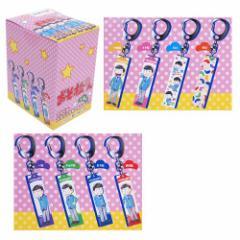 おそ松さん キーホルダー アクリルスティックキーリング2 コンプリート8種セット キャラクターグッズ通販