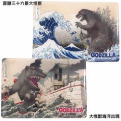 ゴジラ 磁石 ジャンボマグネット 浮世絵シリーズ キャラクターグッズ