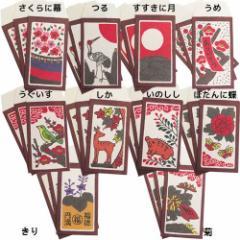 伊予和紙 ふわり ミニ封筒 豆ぽち袋 3枚組 花札シリーズ 500円玉金封グッズ メール便可