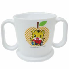 しまじろう 赤ちゃんコップ トレーニングマグカップ キャラクター グッズ