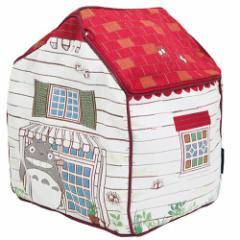 送料無料 となりのトトロ 収納ボックス 家型インテリアボックス トトロと家 ジブリ キャラクター グッズ