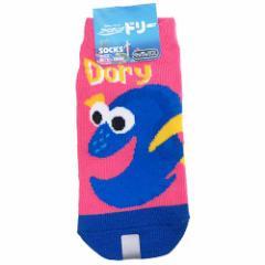 ファインディング・ドリー 子供用靴下 キッズソックス ドリー PK×BL ディズニー キャラクターグッズ メール便可