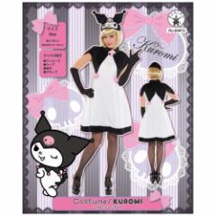 送料無料 クロミ ハロウィン コスプレ 仮装 女性 用 コスチューム セットサンリオ キャラクター グッズ