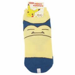 ポケットモンスター 女性 用 靴下 レディース ソックス カビゴン ポケモン キャラクターグッズ メール便可