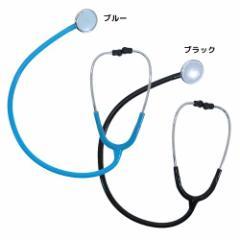 聴診器 ステススコープ ブルー ブラック おもしろ グッズ