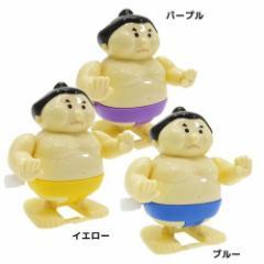 相撲 おもちゃ トコトコ人形 どすこい力士 面白雑貨 グッズ
