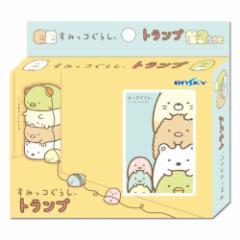 すみっコぐらし おもちゃ トランプ サンエックス カード ゲーム 玩具 キャラクターグッズ通販