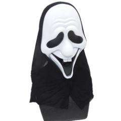 TOOTH SCREAM MASK 歯付きスクリームマスク パーティ雑貨 グッズ