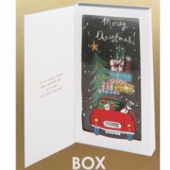 ルイーズ クリスマスカード BOXポップアップカード サンタカー ギフト雑貨グッズ メール便可