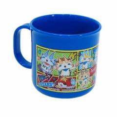 妖怪ウォッチ3 プラカップ 食洗機対応ランチコップ USA アニメキャラクター グッズ