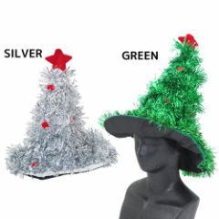 クリスマス コスプレ帽子 きらきらハット Xmasツリー おもしろ グッズ