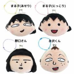 ちびまる子ちゃん コインケース ぬいぐるみ ミニがまぐち アニメキャラクター グッズ