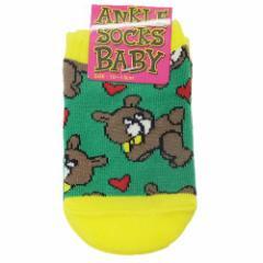 ベア ハート 赤ちゃん 靴下 ベビーアンクル ソックス くま BABYグッズ メール便可