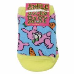 ラビット キャロット 赤ちゃん 靴下 ベビーアンクル ソックス うさぎ BABYグッズ メール便可