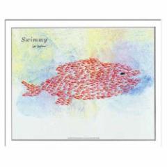 取寄品 送料無料 レオ レオニ Leo Lionni インテリア アート Kids Art Swimmy-Giant Fiah 額付き子供部屋インテリア