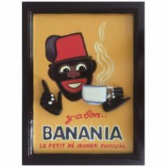 取寄品 Handmade Sign Board インテリア アート カフェ風インテリア BANANIA 額付き手彫りフレーム通販
