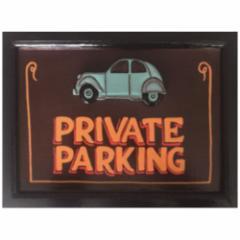 取寄品 Handmade Sign Board インテリア アート カフェ風インテリア PRIVATE PARKING 額付き手彫りフレーム通販