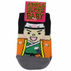 桃太郎 赤ちゃん靴下 ベビーアンクルソックス BABYグッズ メール便可
