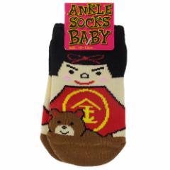 金太郎 赤ちゃん靴下 ベビーアンクルソックス BABYグッズ メール便可