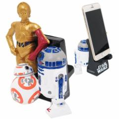 スターウォーズ スマホスタンド フィギュア付きマルチスタンドM R2-D2&C-3PO&BB-8 STAR WARS キャラクター グッズ