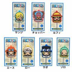 ワンピース キーカバー ダイカットキーキャップ アニメキャラクターグッズ メール便可