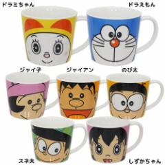 ドラえもん マグカップ フェイスマグS アニメキャラクター グッズ