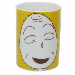 ちびまる子ちゃん 湯のみ 磁器製コップ 友蔵 アニメキャラクター グッズ