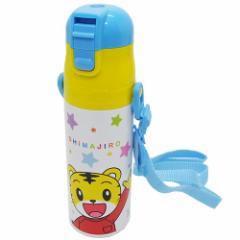 しまじろう 保冷専用水筒 ロック付きワンプッシュダイレクトステンレスボトル キャラクター グッズ