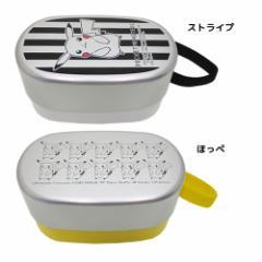 ポケットモンスター ピカチュウ お弁当箱 アルミ2段ランチボックス ストライプ ほっぺ ポケモン キャラクター グッズ