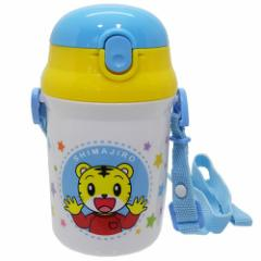 しまじろう 子供用水筒 プッシュオープン式シリコーンストローボトル こどもちゃれんじ ベネッセ キャラクター グッズ