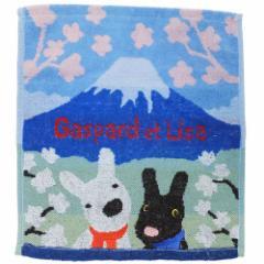 リサとガスパール ハンドタオル ウォッシュ タオル 富士の麓 絵本 キャラクターグッズ メール便可