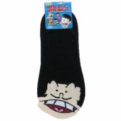 おそ松くん 女性用 足首 靴下 レディース フットカバー ソックス イヤミアップ ブラック アニメキャラクターグッ