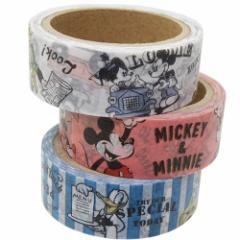 ミッキー&フレンズ マスキングテープ 和紙デコテープ3巻セット 2017SS ディズニー キャラクター グッズ