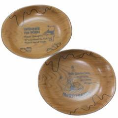 くまの プーさん 食器ギフトセット ペアパスタプレート2枚セット スローカフェ ディズニー キャラクター グッズ