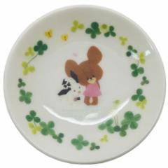 くまのがっこう 小皿 ミニプレート ハピネス クローバー 絵本キャラクター グッズ