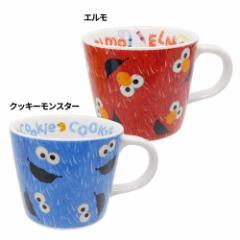 セサミストリート マグカップ 陶器製 マグ エルモ クッキーモンスター キャラクター グッズ