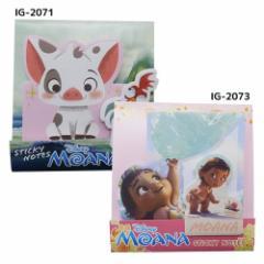 モアナと伝説の海 付箋 ふせんメモセットディズニー キャラクターグッズ メール便可