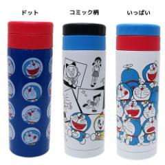 ドラえもん 保温保冷水筒 ステンレスボトル藤子F不二雄 アニメキャラクター グッズ