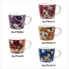 キラキラ プリキュア アラモード マグカップ キッズ マグ S フェイスシリーズ キャラクター グッズ