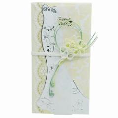 ドレス金封 ご結婚祝い ご祝儀袋 マーメイドイエロー 一万円位〜グッズ メール便可