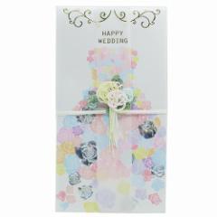 ドレス金封 ご結婚祝い ご祝儀袋 プリンセス パステル 一万円位〜グッズ メール便可